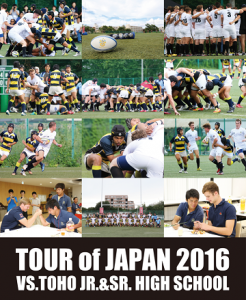 rugbyschool